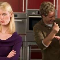 Какво да правим, когато приятелката ни флиртува с гаджето ни?