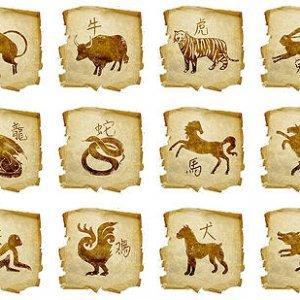 Китайски хороскоп за 2013 г.