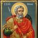 Утре е празникът на Свети Мина-покровител на семейството - Вижте какво се прави!