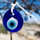 Ето какво представлява Окото на Назар и как служи за амулет