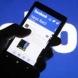 Ако изтриете профила си във Facebook, ще се случи това
