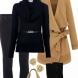 Модни и топли предложения за месец декември 2014