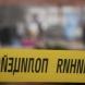 Убийство на млад мъж в центъра на София