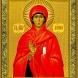 Утре е Света Анна - Вижте какво се прави - Важни предсказания за следващата година