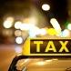 Таксиметров шофьор изнасили клиентка
