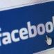 Фейсбук предостави на потребителите специално видео