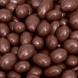 Как да си направим шоколадови бадеми бързо и лесно?