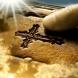 Киприянова молитва текст и за какво помага