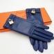 Направете модерни, досадните стари ръкавици