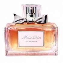 Как парфюмът ни да трае по-дълго