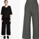Модерните панталони за пролет 2015