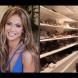 Да надникнем в гардероба на Дженифър Лопез (Видео)