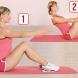 7 упражнения за дупе и крака без целулит