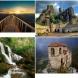 20 впечатляващи забележителности в България, които трябва да посетите непременно!