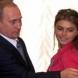 Путин е намерен! Ръководителят на Кремъл е с приятелката си в Швейцария, очаква раждането на сина си!