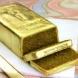 ВИДЕО: Златна торта за милион долара, която подлуди света!