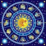 Дневен хороскоп за 23.02.2013