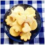 Американски бисквити