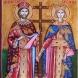 Честит имен ден на Константин и Елена! Имен ден празнуват 23 имена