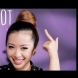 Как да си направим висок кок бързо и лесно (Видео)
