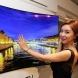 LG произвежда гъвкави телевизор, който се залепя на стената като плакат