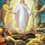 Днес е Преображение Господне-Символ на промяна и нова надежда-Вижте защо се правят уговорки за сватби през септември!