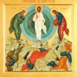 Утре е Преображение Господне - Небето се отваря и се сбъдват желания - Вижте какво се прави!
