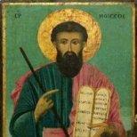 Днес е Св.мъченик Боян-Честит Имен Ден-Албена, Боян!