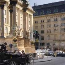 Български бизнесмен купил един от най-скъпите домове във Виена
