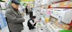 Японци ще използват ценни метали от домакински уреди