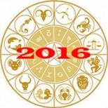 Годишен хороскоп 2016 - Водолей - Изключителен шанс за финансова стабилизация, Риби-Нова и комфортна работа, Везни-Раждане на дете на ...
