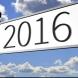 Няма да повярвате! Почти цял месец почивка ни се събира през 2016 г.