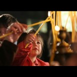Днес е Ден на християнското семейство!Според поверието, вечерта не трябва да разтребвате масата, защото ...