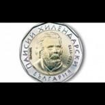 Днес пускат новите монети от 2 лева! Вижте какво е важно да знаете!!!