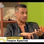 Георги Христов: Да, имам деца, баща съм!