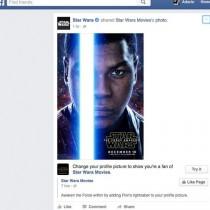 Много яко! Фейсбук предлага възможност да сложите светлинен меч на профилната си снимка