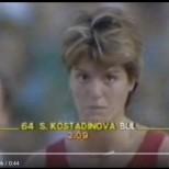 Искат да анулират рекорда на Стефка Костадинова-Не го пипайте!
