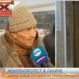 Ексклузивно! 90-годишният дядо Петко излезе на минус 30 градуса, за да брани кмета ...