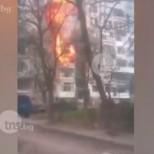 Потресаващи кадри от взрива на газовата бутилка в Пловдив!