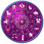 Дневен хороскоп за събота 08.06.2013