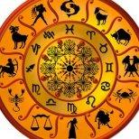 Дневен хороскоп за сряда 10.07.2013 г