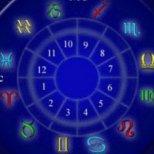 Дневен хороскоп за вторник 11.06.2013 г