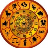 Дневен хороскоп за сряда 17 юли 2013