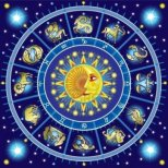 Дневен хороскоп за четвъртък 18 юли 2013