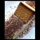 Нескафе торта без печене