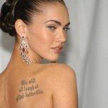 Женските татуировки - начин да изразим себе си