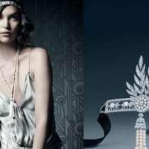 Tiffany & Co. Колекция Великият Гетсби