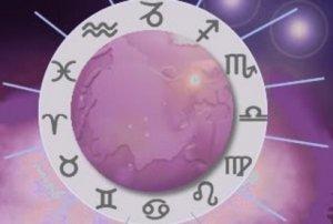 Дневен хороскоп за петък 24.05.2013