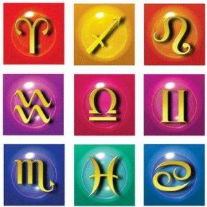 Дневен хороскоп за вторник 30 юли 2013