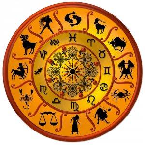 Дневен хороскоп за зодия КОЗИРОГ